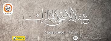 20620955_1446824885399740_4259930850405900063_n